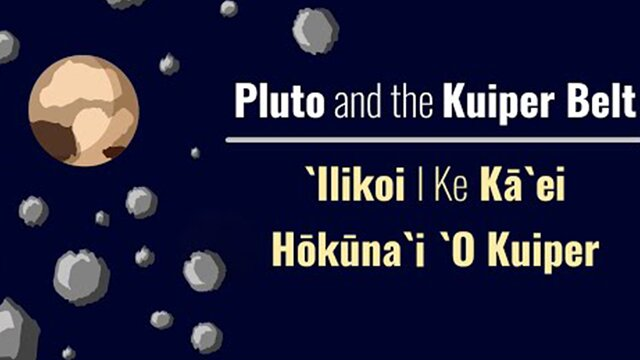 MKO Solar System Walk - Pluto and Kuiper Belt